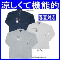 涼しくて機能的な春夏/長袖シャツ(作業服・ku-25357)です。 綿60%・ポリエステル40%素材...
