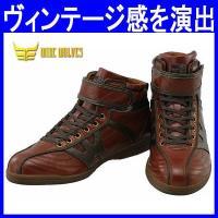 大人向けの素材感を演出するハイカット安全靴(WIDE WOLVES・ot-WW-151H)です。 甲...