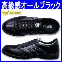 異彩を放つオールブラックスタイルのスリム安全スニーカー(安全靴・ot-WW-502)です。 甲被/合...