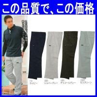 この品質で、この価格!! 作業服メーカーSOWAの通年/カーゴパンツ(作業服・so-1608)です。...