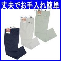 作業服専門メーカーSOWAの秋冬/1Pスラックス(作業服・so-1999)です。 ポリエステル65%...