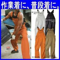 作業着に、普段着に。シーンを選ばない手軽な通年/サロペット(つなぎ服・so-29014)です。 サイ...