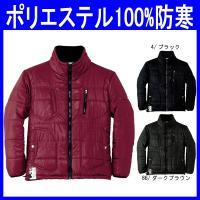 高い機能を備えたABSOLUTE GEAR防寒ブルゾン(防寒服・so-2903)です。 表:ポリエス...