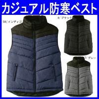 杢調+ツートンでカジュアル感アップのG.GROUND 防寒ベスト(防寒服・so-43906)です。 ...