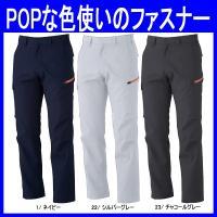 快適なストレッチ性でストレスフリーの春夏/ノータックカーゴパンツ(作業服・so-748)です。 ポリ...