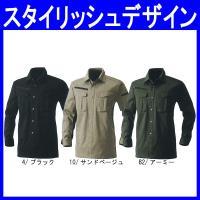幅広いワークシーンに似合う秋冬/長袖シャツ(作業服・so-8115)です。 綿60%・ポリエステル4...