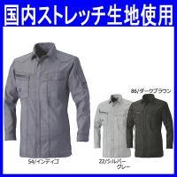 ハードワーク対応のスタイリッシュモデルの春夏/長袖シャツ(作業服・so-875)です。 綿60%・ポ...