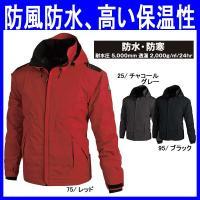 身体の熱を反射し、高レベルの保温性を発揮するメガヒート防水防寒ジャケット(防寒服・to-18226)...