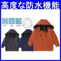 高度な防水機能を持つ防寒コート(防寒服・to-5727)です。 ポリエステル100%の防寒着は、撥水...