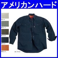 作業服ながらカジュアルテイストも盛り込んだ通年/ワークシャツ(TOWA作業着・to-8815)です。...