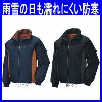雨や雪の日でも濡れにくい防水防寒ブルゾン(防寒服・xe-602)です。 ポリエステル100%素材で、...