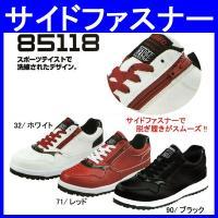 サイドファスナー仕様で脱ぎ履きが容易なセフティシューズ(安全靴・xe-85118)です。 滑りにくい...