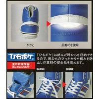 安全靴 作業靴 ジーベック XEBEC セフティシューズ ハイカット 甲被:合成皮革(xe-85126)