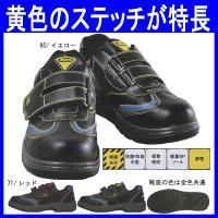 軽量ソール仕様のXEBECセフティシューズ(安全靴・xe-85202)です。 合成皮革(甲被)、スチ...