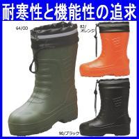 防寒対策に各種工夫を凝らしたXEBECショート丈防寒長靴(xe-85715)です。 甲被:EVA素材...