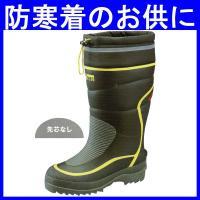 胴太設計なので厚みのある防寒着にも最適なXEBEC防寒長靴(安全靴・xe-85780)です。 甲被:...