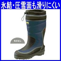 鋼鉄スパイクで滑りにくいXEBEC防寒長靴(安全靴・xe-85781)です。 氷結面等で滑りにくい効...