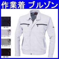 K-1角田信朗モデルの秋冬/長袖ブルゾン(作業服・xe-8880)です。 ポリエステル80%綿20%...