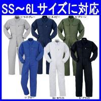 定番カラーの通年/長袖ツナギ服(作業服・y-112)です。 ポリエステル65%綿35%素材で、大きい...