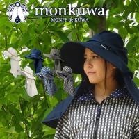 モンクワ monkuwa レディース Wガーゼ ガーデニング 日除け 帽子 MK38181 農作業 日よけ