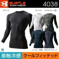 アンダーシャツ バートル BURTLE インナーシャツ スーパーストレッチ 作業インナー 【ゆうパケット便】bt-4038