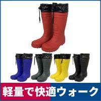 長靴 ハイブリッドEVAミドルブーツ 雨靴 超軽量 アウトドア コーコス信岡 HB-890