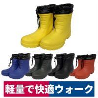 長靴 ハイブリッドEVAショートブーツ 雨靴 超軽量 アウトドア コーコス信岡 HB-891