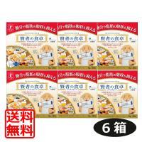 送料無料 大塚製薬 賢者の食卓 ダブルサポート 6g(30包入)×6箱【特定保健用食品】(トクホ)あすつく対応