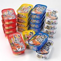 ●内容量/各100g(さば照焼・いわし蒲焼・さんま蒲焼)・75g(さんま塩焼)×各5缶  ●賞味期限...