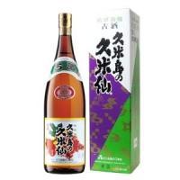 ■酒造所名:(株)久米島の久米仙 ■銘柄:でいご ■容量:1800ml■度数:35度  ■容器:瓶 ...