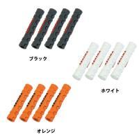 ASHIMA フレーム プロテクター(4.5mm/5mm アウター用) (同色 4個セット )