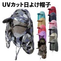 素材:防水ナイロン、メッシュ / サイズ:男女兼用フリーサイズ(後ろのベルトでサイズ調節が可能:約5...