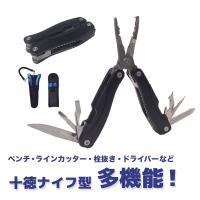 10徳ナイフ型のコンパクト多機能プライヤーです。 プライヤー部分はスプリットリング外し、針・フックは...