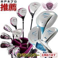 ★ FL-01 V2 のお勧めポイント<br /> ・これからゴルフを始める全ての女性へ...
