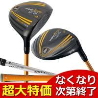 ヨーロッパNO.1ゴルフブランドよりシャローなフェースとコンパクトなヘッドシェイプで、ティーあるいは...
