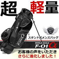 【ゴルフ用品 キャディバッグ WORLD EAGLE】 軽量バッグを探しているあなたにお勧め!! F...