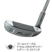 ワールドイーグル F-01α 2WAY チッパー レディース 【WORLD EAGLE】   グリー...