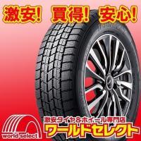4本セット 175/65R15 グッドイヤー ICE NAVI 7 スタッドレスタイヤ 特価 新品 日本製 GOODYEAR 冬タイヤ アイスナビ セブン 送料無料