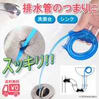 排水溝 掃除 つまり 排水管 パイプクリーナー ブラシ スティック