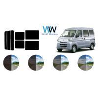 メーカー:ダイハツ 車名:ハイゼット 車輌型式:S320G・320V/S330G・330V/S321...