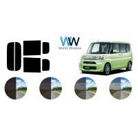 メーカー:ダイハツ  車名:タント / タントカスタム  車輌型式:LA600S/LA610S  年...