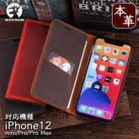 iphone12 ケース 手帳型 本革 手作り プレゼント iphone12 mini pro promax おしゃれ スマホケース アイフォン カバー