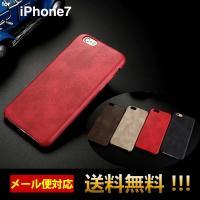 iPhone7 ケース iphone7カバー ハードケース 薄型ケース ソフトケース 耐衝撃 アイフ...