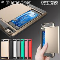 ●キーワード アイフォン6s Plus アイフォン6 Plus アイホン6sPlus アイホン6 ケ...