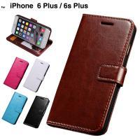 iPhone6s Plusケース 手帳型 iphone6 Plusケース 手帳 レザーケース iph...
