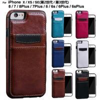 ●キーワード iPhone6ケース 木調 iPhone6s ケース iPhone6ケース iPhon...