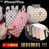 iPhone7 Plusケース ハードケース 薄型 TPUケース ソフトケース iphone7Plu...