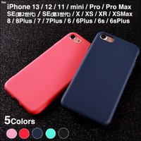 iPhone8 8Plus iPhoneX iPhone6s iPhone7 ケース iPhone7...