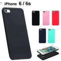 iPhone6sケース iphone6ケース iPhone6sカバー シリコン ソフトケース アイフ...