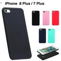 iPhone7 Plusケース ソフトケース iphone7Plusカバー アイフォーン7 プラスケ...